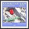 Stamp of Kazakhstan 183.jpg