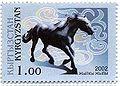 Stamp of Kyrgyzstan at.jpg
