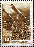 Stamp of USSR 1239.jpg