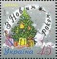 Stamp of Ukraine s624.jpg