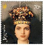 Stamp of Ukraine s715.jpg