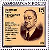Stamps of Azerbaijan, 1994-223.jpg