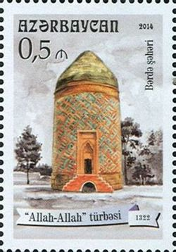 Stamps of Azerbaijan, 2014-1184.jpg