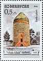 Stamps of Azerbaijan, 2014-1184.jpg