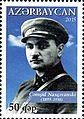 Stamps of Azerbaijan, 2015-1224.jpg