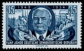 Stamps of Germany (DDR) 1954, MiNr 0444.jpg
