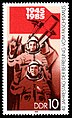Stamps of Germany (DDR) 1985, MiNr 2941.jpg