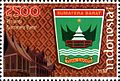 Stamps of Indonesia, 069-08.jpg