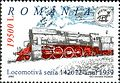Stamps of Romania, 2002-58.jpg