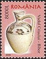 Stamps of Romania, 2005-020.jpg