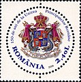 Stamps of Romania, 2009-01.jpg