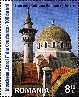 Romania–Turkey relations - Stamps of Romania, 2013