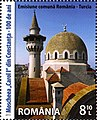 Stamps of Romania, 2013-85.jpg