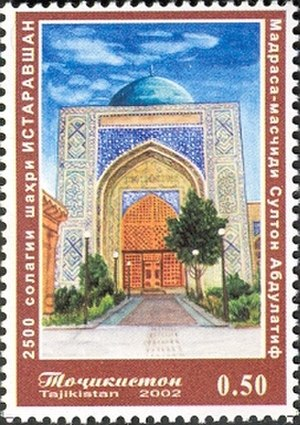 Istaravshan - Image: Stamps of Tajikistan, 031 02