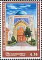 Stamps of Tajikistan, 031-02.jpg