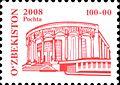 Stamps of Uzbekistan, 2008-38.jpg