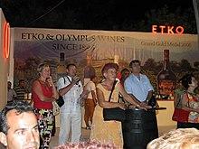 Festival du vin de limassol wikip dia for Stand de degustation