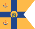 Standard of Marie von Wied, Princess of the Netherlands.png
