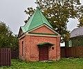StarayaLadoga UspenskyMon Chapel 002 4719.jpg