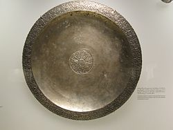State Museum of History of Georgia (Tbilisi Archaeological Museum) 2.jpg