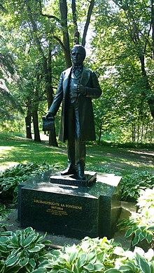 Statue Louis-Hippolyte La Fontaine, parc De la Brocquerie, Boucherville
