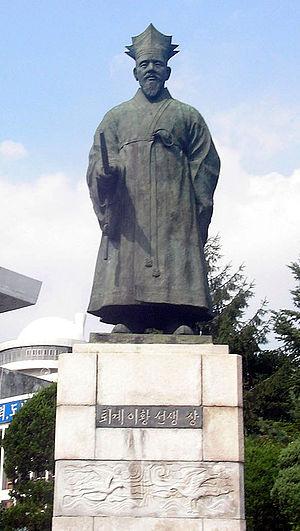 Yi Hwang - Image: Statue of Yi Hwang