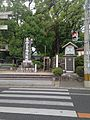 Stele for Emperor Ojin and clock in Umi Hachiman Shrine.jpg