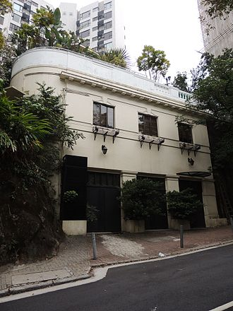 Kotewall Road - Stone House, at No. 15 Kotewall Road
