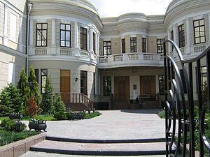 Street Pushkin Restaurant Assembly Rostov.jpg