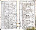 Subačiaus RKB 1839-1848 krikšto metrikų knyga 009.jpg