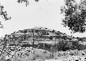 Suba, Jerusalem - Image: Suba 1948
