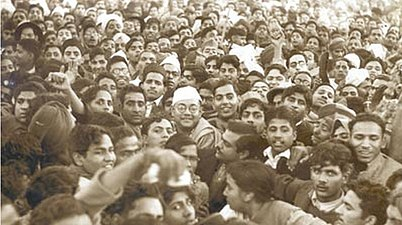 Subhas Bose at Lahore City railway station 24 Nov 1938