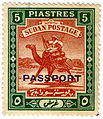 Sudan passport revenue stamp.jpg
