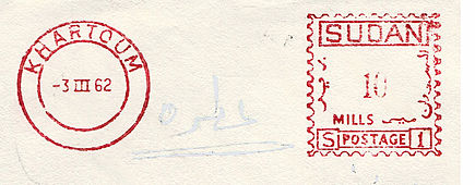 Sudan stamp type 2point1.jpg