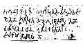 Suganam Raje Rano Bharhut inscription ASI.jpg