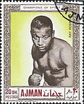 Sugar Ray Robinson 1969 Ajman stamp.jpg