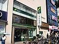 Sumitomo Mitsui Banking Corporation Tsudanuma ekimae Branch.jpg