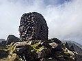 Summit of Cruach Mhor grotto.jpg