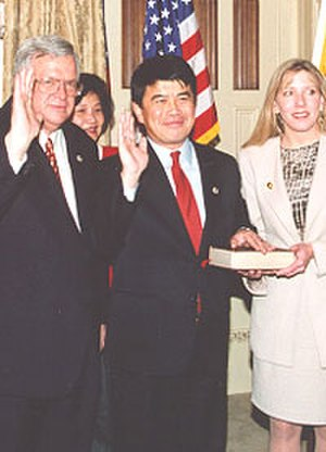 David Wu - Wu and his wife Michelle while he is sworn in, January 1999