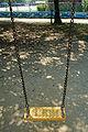 Swings of Himeji Otemae park 02.jpg