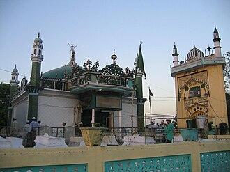 Ashraf Jahangir Semnani - Image: Syed makhdoom ashraf jahangir