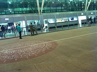 Biju Patnaik International Airport - Terminal T1 Entrance