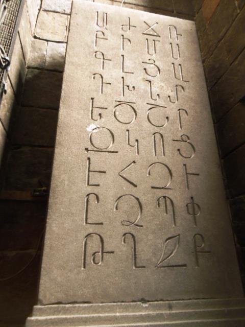 THE ARMENIAN ALPHABET, OSHAKAN, ARMENIA