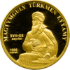 TM-2006-1000manat-Magtymguly2-b.png