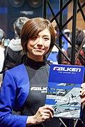 Yuki Fujiki