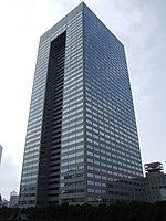 TOSHIBA Building.jpg