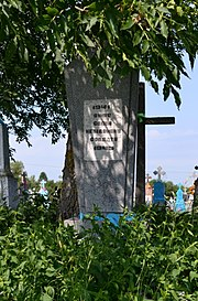 Tagachyn Turiiskyi Volynska-grave of the unknown soviet warrior-II.jpg