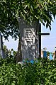 Tagachyn Turiiskyi Volynska-grave of the unknown soviet warrior-II.jpg