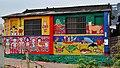 Taichung Rainbow Village 41.jpg