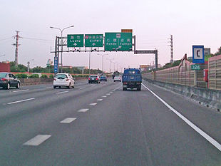 Tainan IC on No1 National Highway.jpg